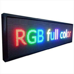 LED дисплеи полноцветные